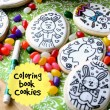 Easter Coloring Book Cookies